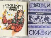 Книги Детская литература, цена 10 €, Фото