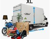 Kravu un pasažieru pārvadājumi Starptautiskie pārvadājumi TIR, cena 1 €, Foto