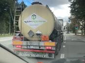 Kravu un pasažieru pārvadājumi Bīstamas un viegli uzliesmojušas kravas, cena 0.90 €, Foto